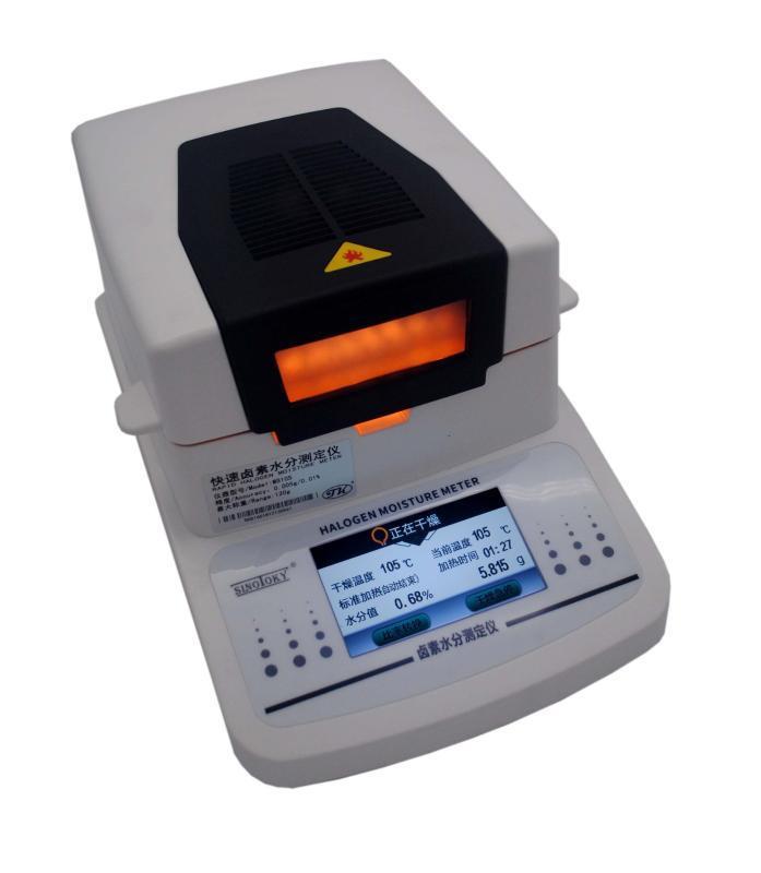 MS105海產品水分測定儀, 魚糜水分測試儀