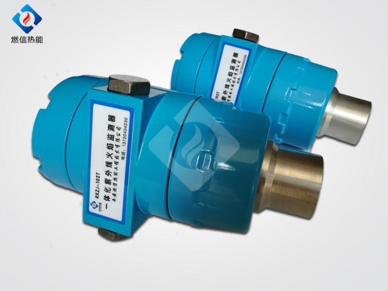专业定制钢厂一体化紫外线火焰监测器一体化火检RXZJ-102T