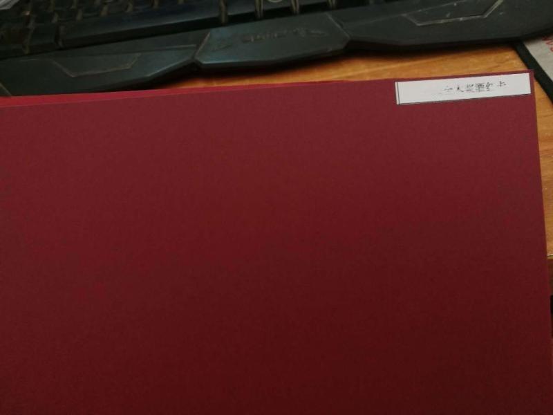大量生产销售灰色卡纸80G-400G深灰色卡纸