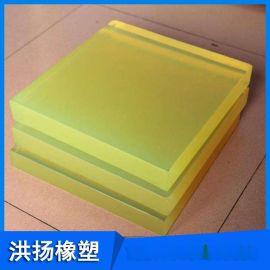 PU耐磨板 高弹耐磨牛筋板 PU聚氨酯板材