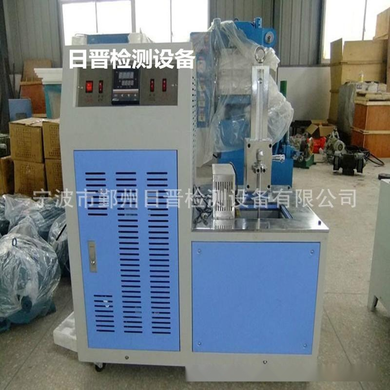 低温脆性冲击试验机熔融指数仪压力试验机振动试验台试验机