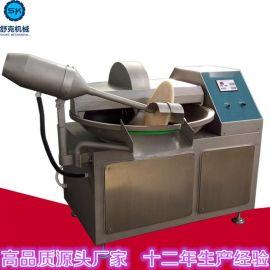 舒克专业生产蔬菜肉类斩拌机 变频调速125斩拌机 菜馅粉碎搅拌