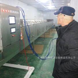 微波烘焙熟化设备厂家供应广西客户大豆熟化操作简单微波熟化设备
