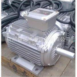 供应801-4型0.37KW耐高温高湿风机专用电机