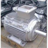 供應801-4型0.37KW耐高溫高溼風機專用電機
