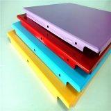 冲孔铝扣板厂家现货直供幼儿园吊顶环保多色铝扣板