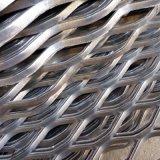 菱形镀锌钢板网 防护钢板网 菱形喷漆网