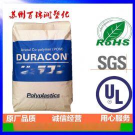 POM日本宝理CH-10碳纤维增强pom耐磨 耐摩擦 磨耗 导电聚甲醛原料