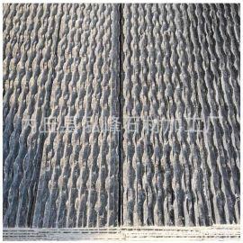 流水石青石花园墙 石料别墅外墙天然文化石 黑色流水石厂家