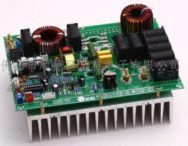 电磁加热控制板5