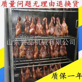 厂家直销全自动大型烧鸡烟熏炉 不锈钢高温烘干上色烤鸭烟熏炉