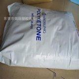 注塑级 耐磨级 POM 韩国晓星 M330AG4BA 脂肪族聚酮树脂