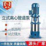 GDL12不鏽鋼管道泵   耐腐蝕管道離心泵
