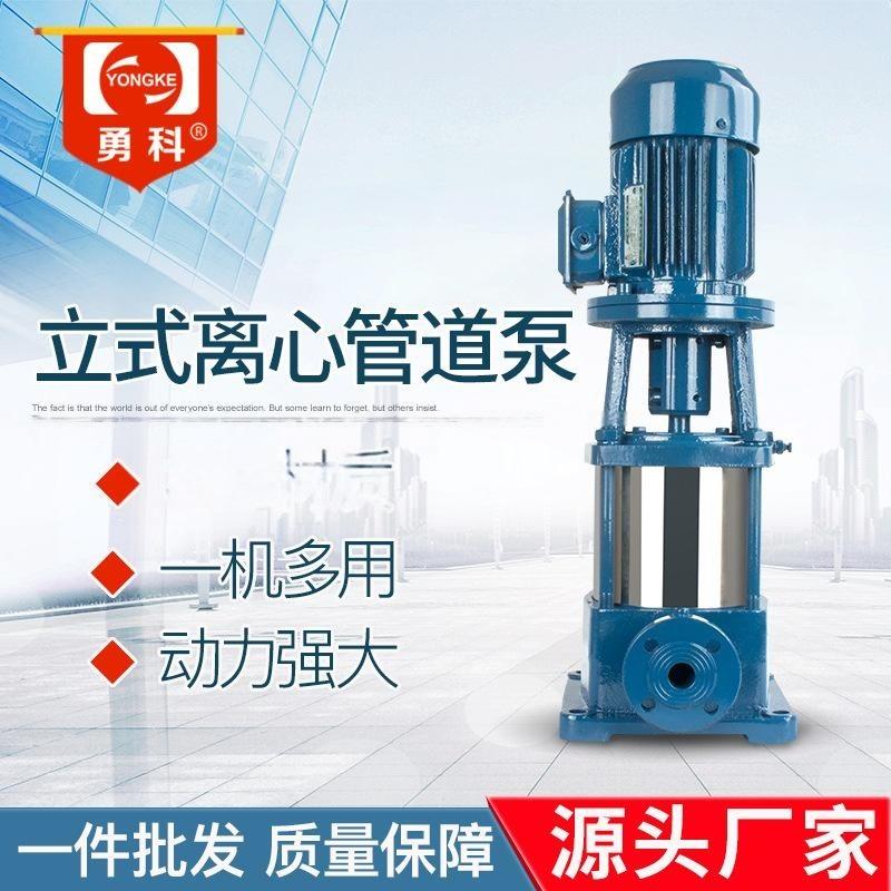 GDL12不锈钢管道泵   耐腐蚀管道离心泵