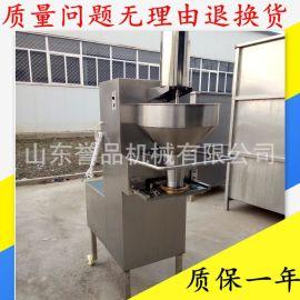章鱼丸子机一机多用支持定做 猪肉丸成型设备 全自动肉丸机家用