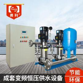 变频供水设备 无负压供水设备 全自动变频供水设备 恒压供水设备