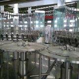小型灌装机 矿泉水灌装机 矿泉水生产线 口服液灌装机 厂家现货