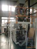 全自動定量分裝機包裝機自動稱重 藥材茶葉顆粒粉末自動包裝機