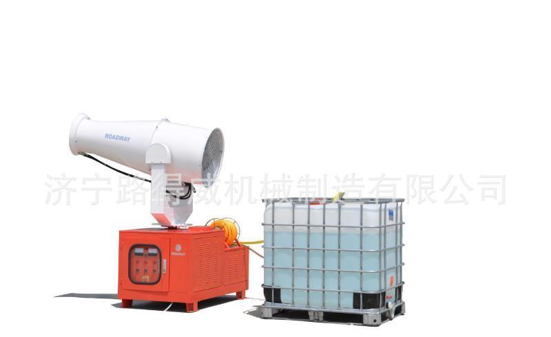 路得威破除霧霾 降塵路得威降塵機 優質供應商 霧炮