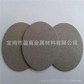 烧结不锈钢金属粉末板、316L烧结多孔滤板