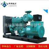 厂家直销400kw康明斯柴油发电机组 配套6ZTAA13-G2发动机纯铜电机