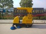 敞篷式清扫车 (XY-QS1800)