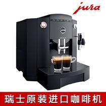 JURA优瑞D6家用全自动咖啡机总经销