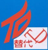 燃料油添加剂(TD)