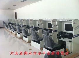 2014款汽车驾驶模拟器 (WZ-2014)