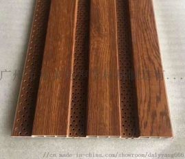 195长城吸音板 木质吸音板 生态木吸音板