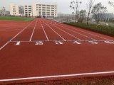 安徽GB36246-2018標準塑膠跑道球場地坪