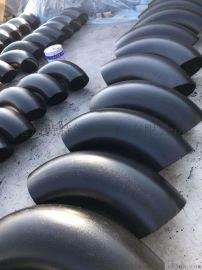 辽宁碳钢弯头 直缝焊接弯头厂家现货