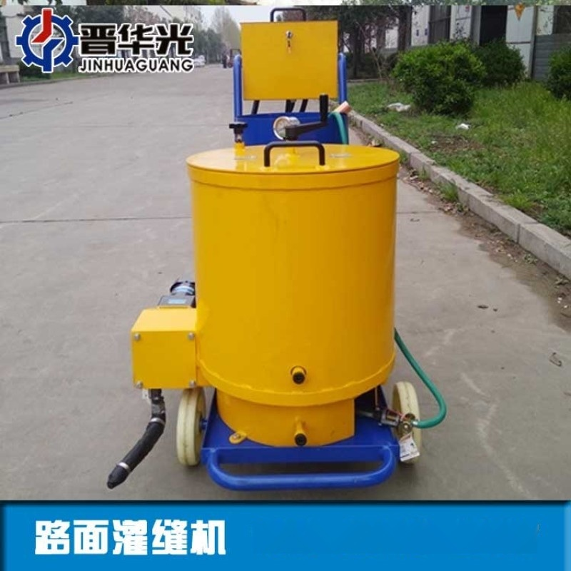 荊州除塵開槽機吹風機100型智慧灌縫機