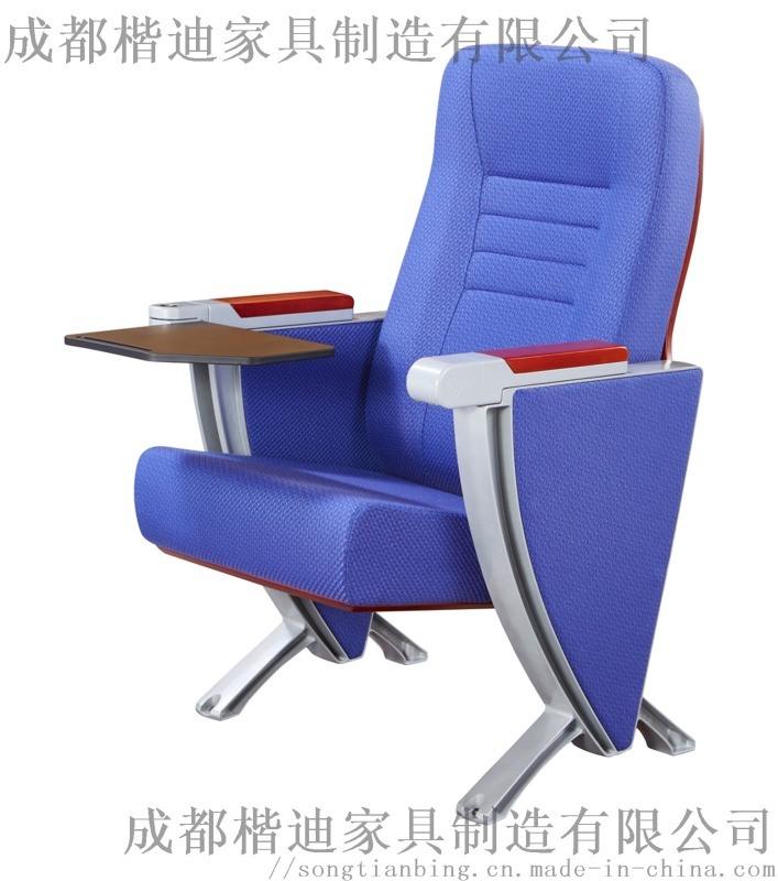 大量供应铝合金礼堂椅WH8012