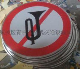 甘南标牌制作甘南反光标志牌标志杆加工