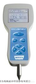 德国威特残氧仪氧气残留检测仪