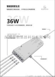 36W  橱柜灯电源