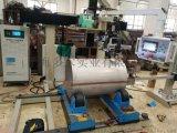 压力容器钛换热器深熔焊接机