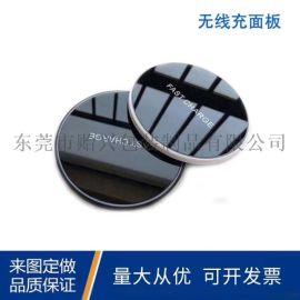 亚克力镜片铭牌 PVC标牌PC定制 雕刻铭板丝印亚克力面板