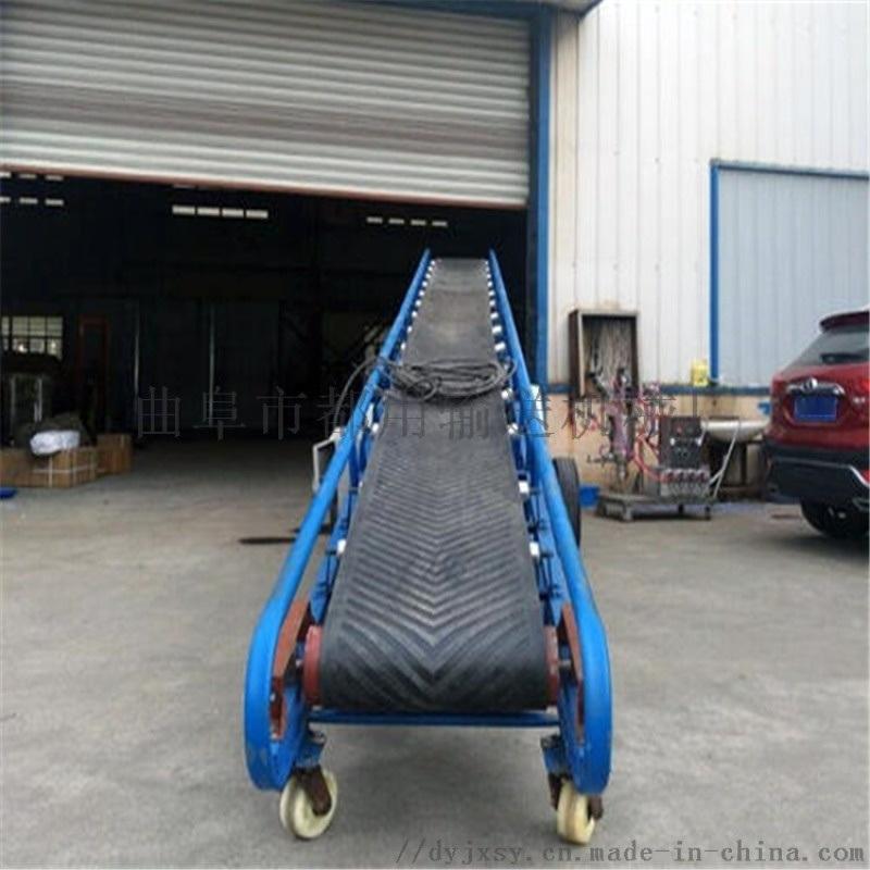 高拦车装货输送机qc 10米长可升降皮带机