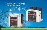 VS1-12/630-20、V1-12真空断路器