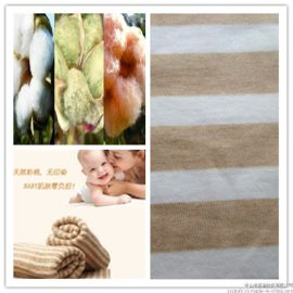 缤溢纺织天然彩棉丝光面料