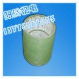 """""""阳腾""""高品质玻璃丝湿法缠绕绝缘管加工件"""