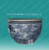 手繪青花陶瓷魚缸 擺件陶瓷大缸價格