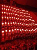 广万达牌GS-XQD12W建筑亮化专用灯具质保3年