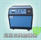 印刷厂房用加湿器,独特的高压微雾加湿器