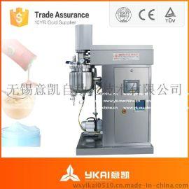 YK实验室5L乳化机 ZJR-5 小型乳化机