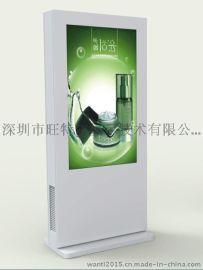 55寸安卓网络落地式户外液晶广告机/户外液晶广告机/安卓网络户外防水液晶广告机