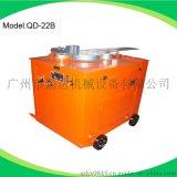 QD-22B鋼筋彎箍機