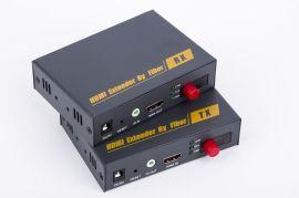 HDMI光端机;HDMI转光纤延长器